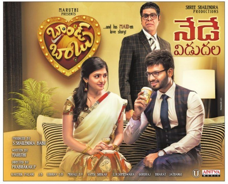 Eesh Rebba Murali Sharma Sumanth Shailendra Brand Babu Movie Release Today Posters