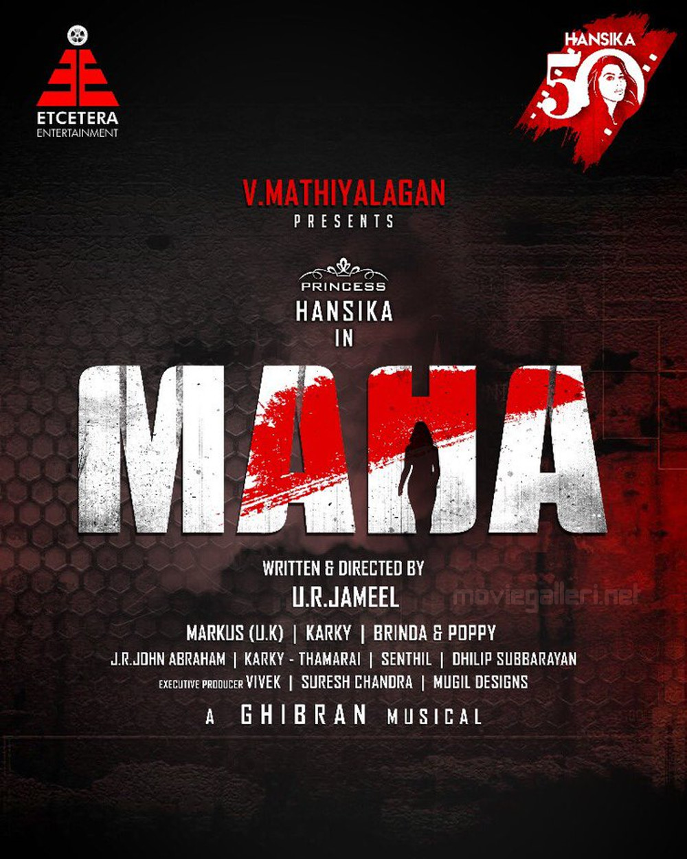 Hansika Motwani 50th Maha Movie Title Poster