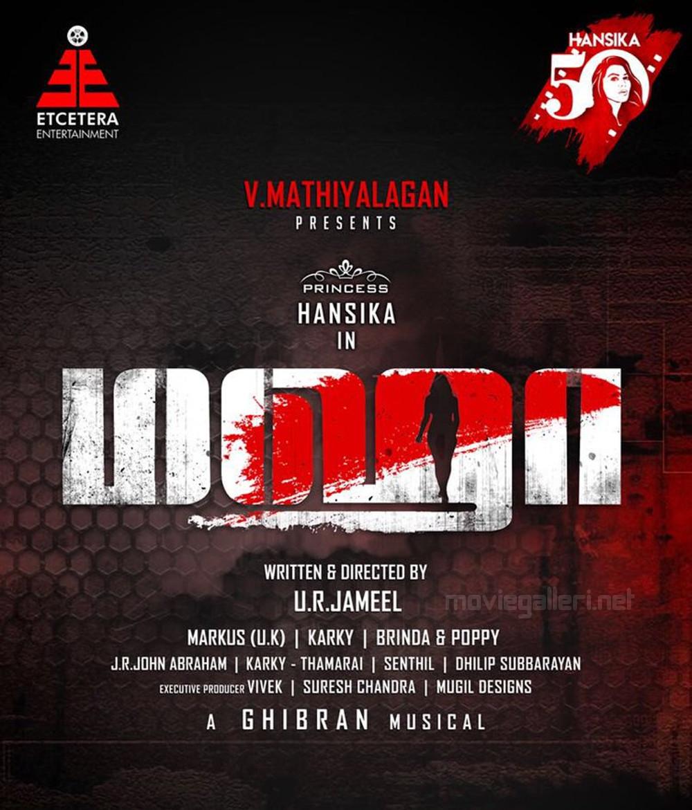 Hansika Motwani MAHA movie title logo poster