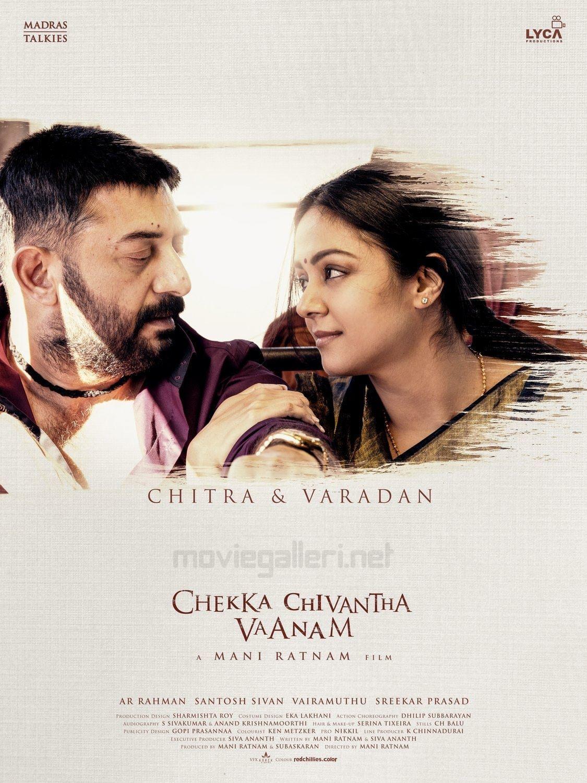 Jyothika as Chitra & Aravind Swamy as Varadan in From Chekka Chivantha Vaanam Movie Poster HD