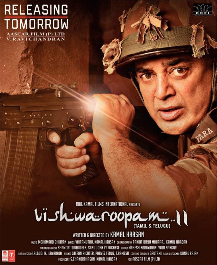 Kamal Vishwaroopam 2 Movie Release Tomorrow Poster