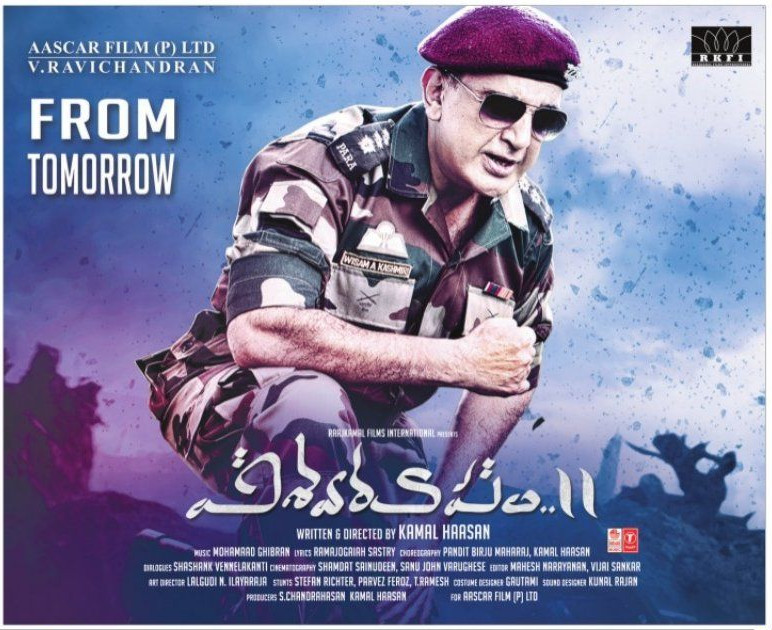 Kamal Vishwaroopam 2 Release Tomorrow Poster