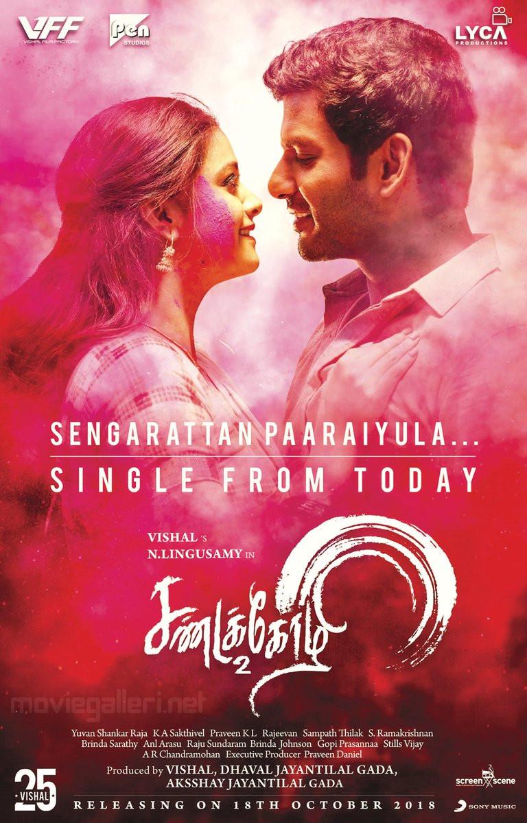 Keerthy Suresh Vishal Sandakozhi 2 Movie Sengarattan Paaraiyulla Song Release Today Poster