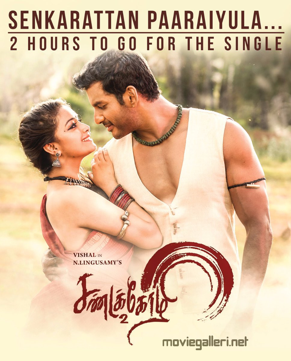 Keerthy Suresh Vishal Sandakozhi 2 Sengarattan Paaraiyulla Song Release Poster