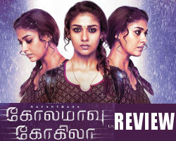 Nayanthara Kolamavu Kokila Movie Review