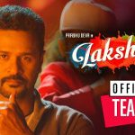 Lakshmi Movie Teaser
