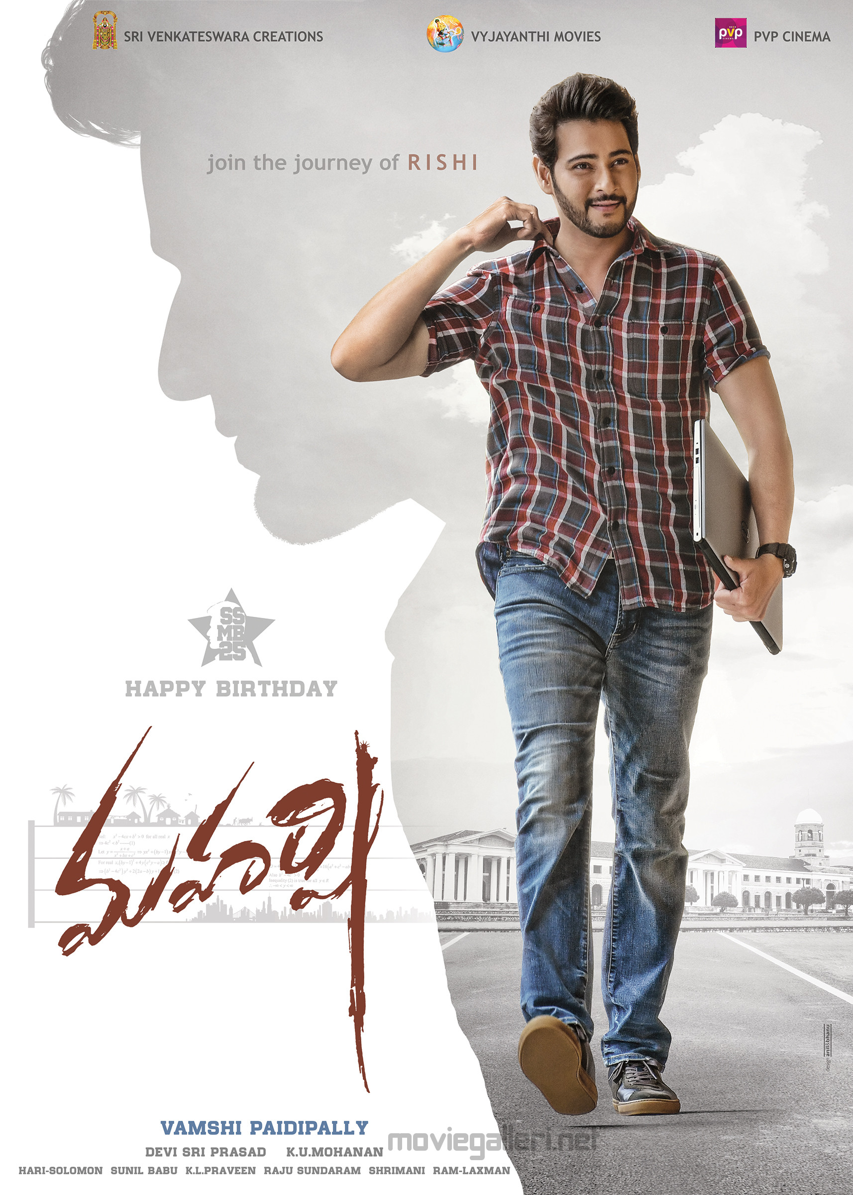 mahesh babu maharshi movie first look poster hd | new movie posters