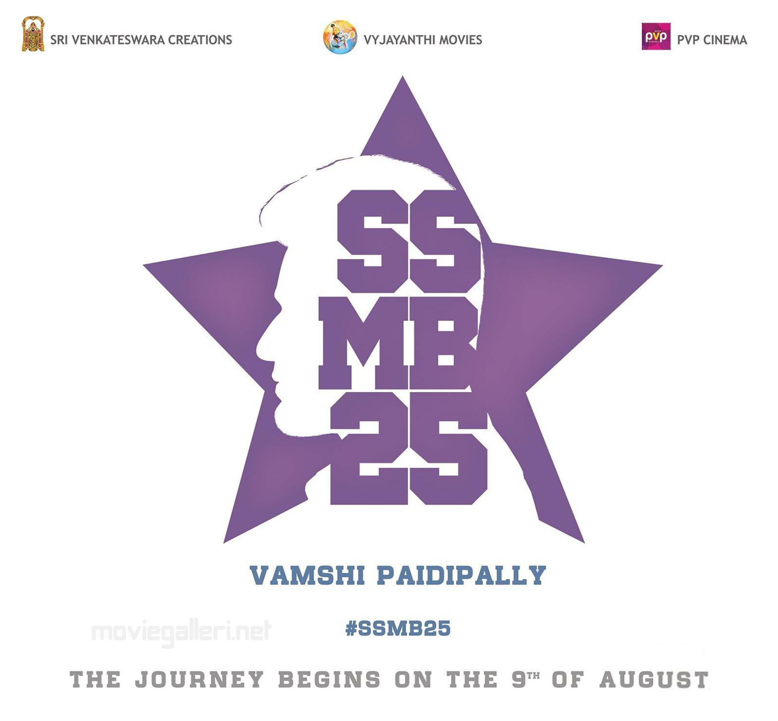 Mahesh Babu Vamsi Paidipally SSMB25 Movie Emblem Launched