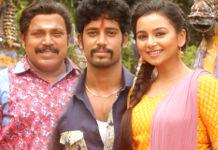 Maniyar Kudumbam Movie Review