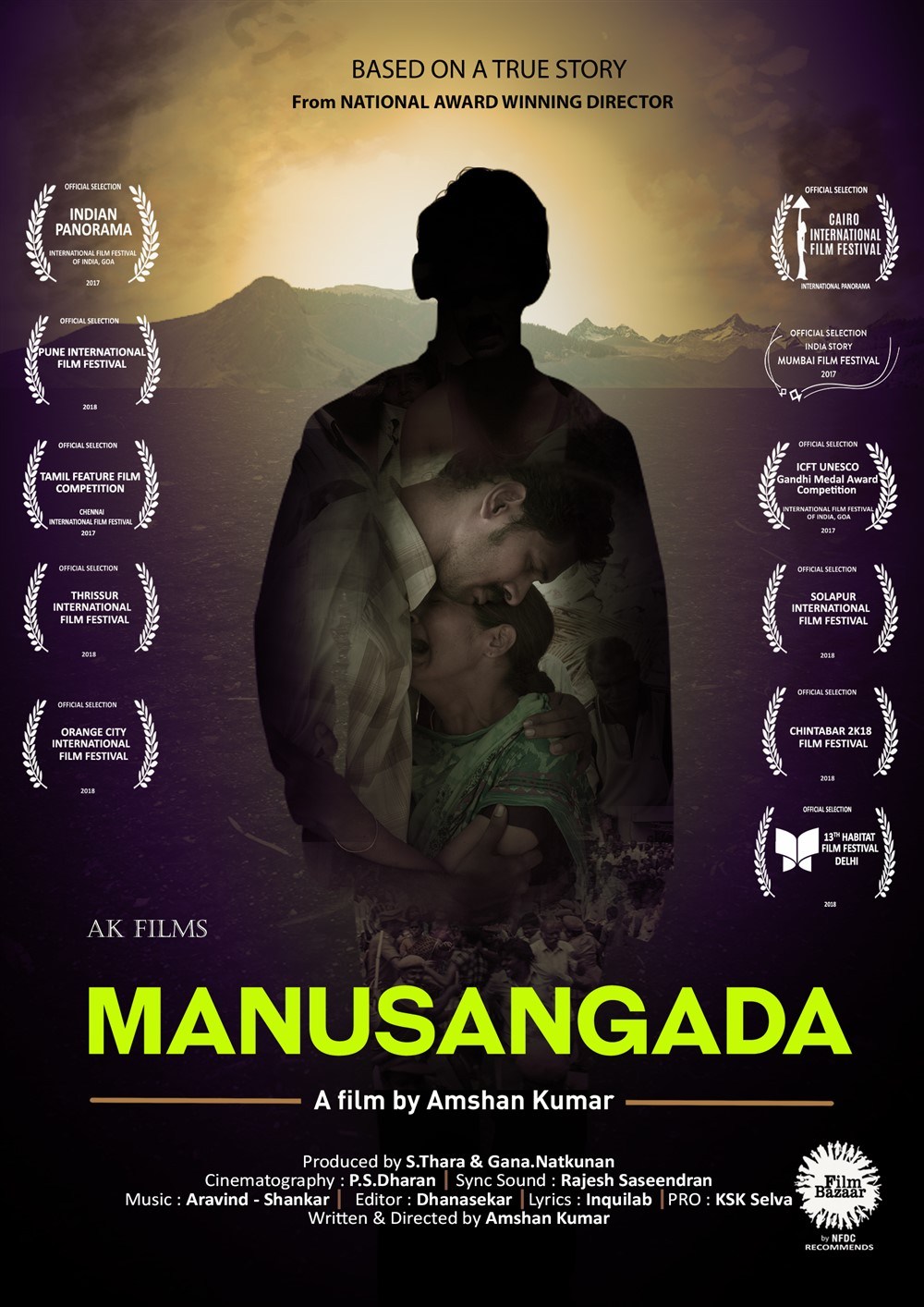 Manusangada Movie First Look Poster