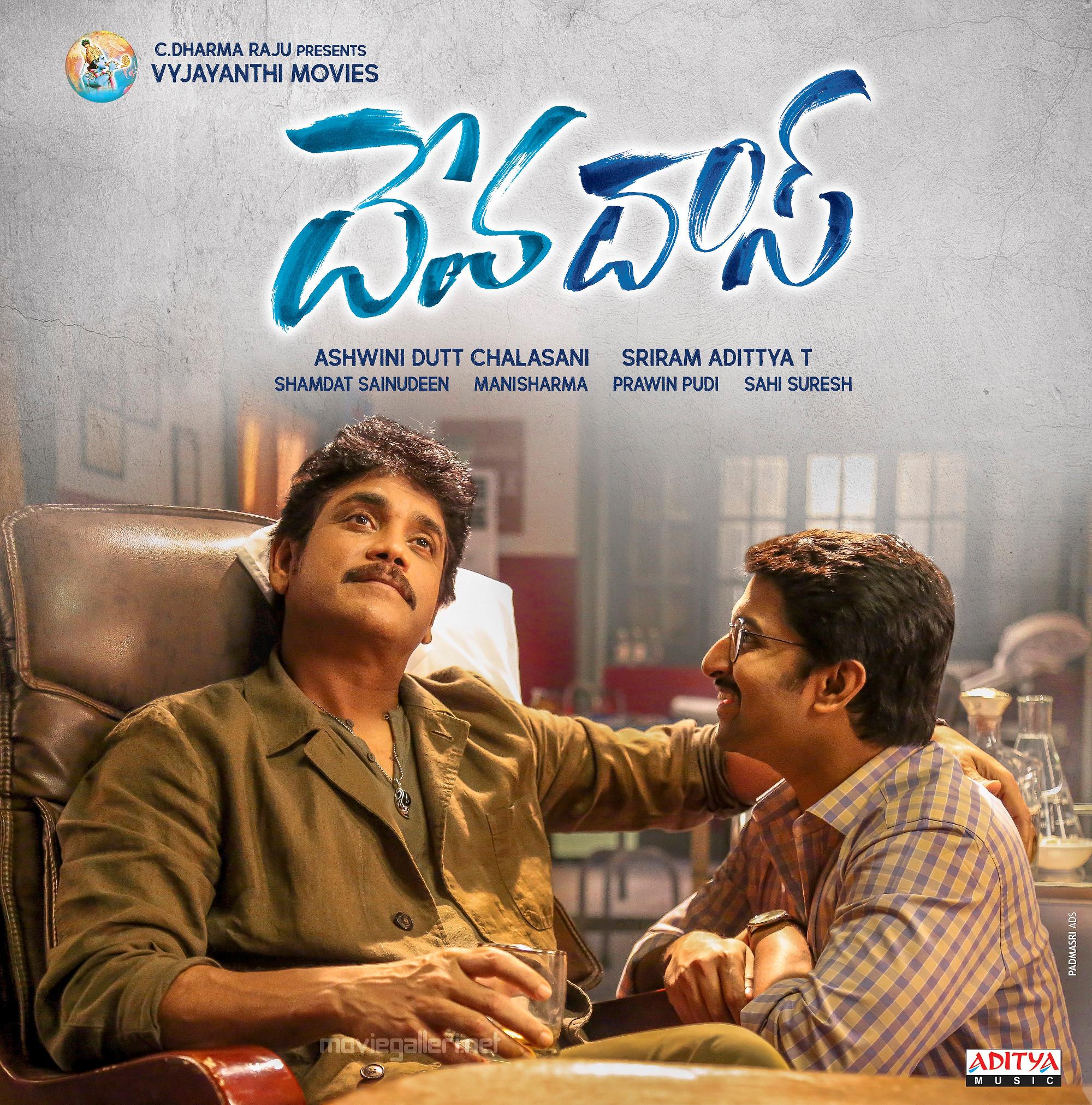 Nagarjuna Nani Devadas Movie New Poster HD