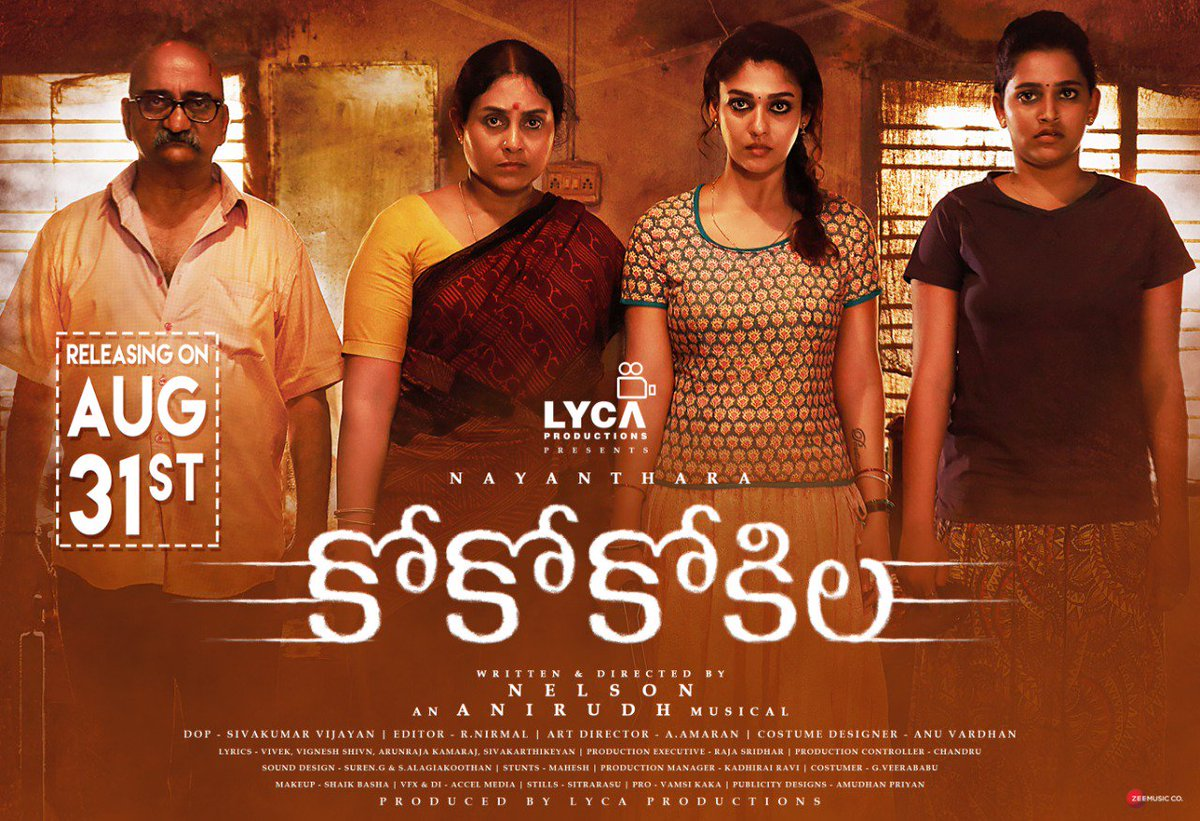 Nayanthara CoCo Kokila movie releasing on August 31st