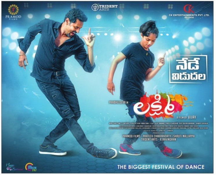 Prabhu Deva Ditya Bhande Lakshmi Movie Releasing Today Posters