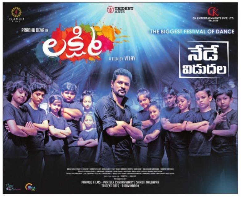 Prabhu Deva Lakshmi Movie Releasing Today Posters