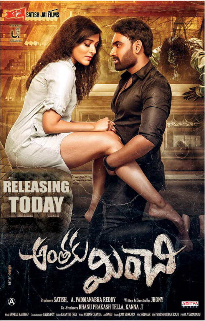 Rashmi Gautam Jai Anthaku Minchi Movie Release Today Posters
