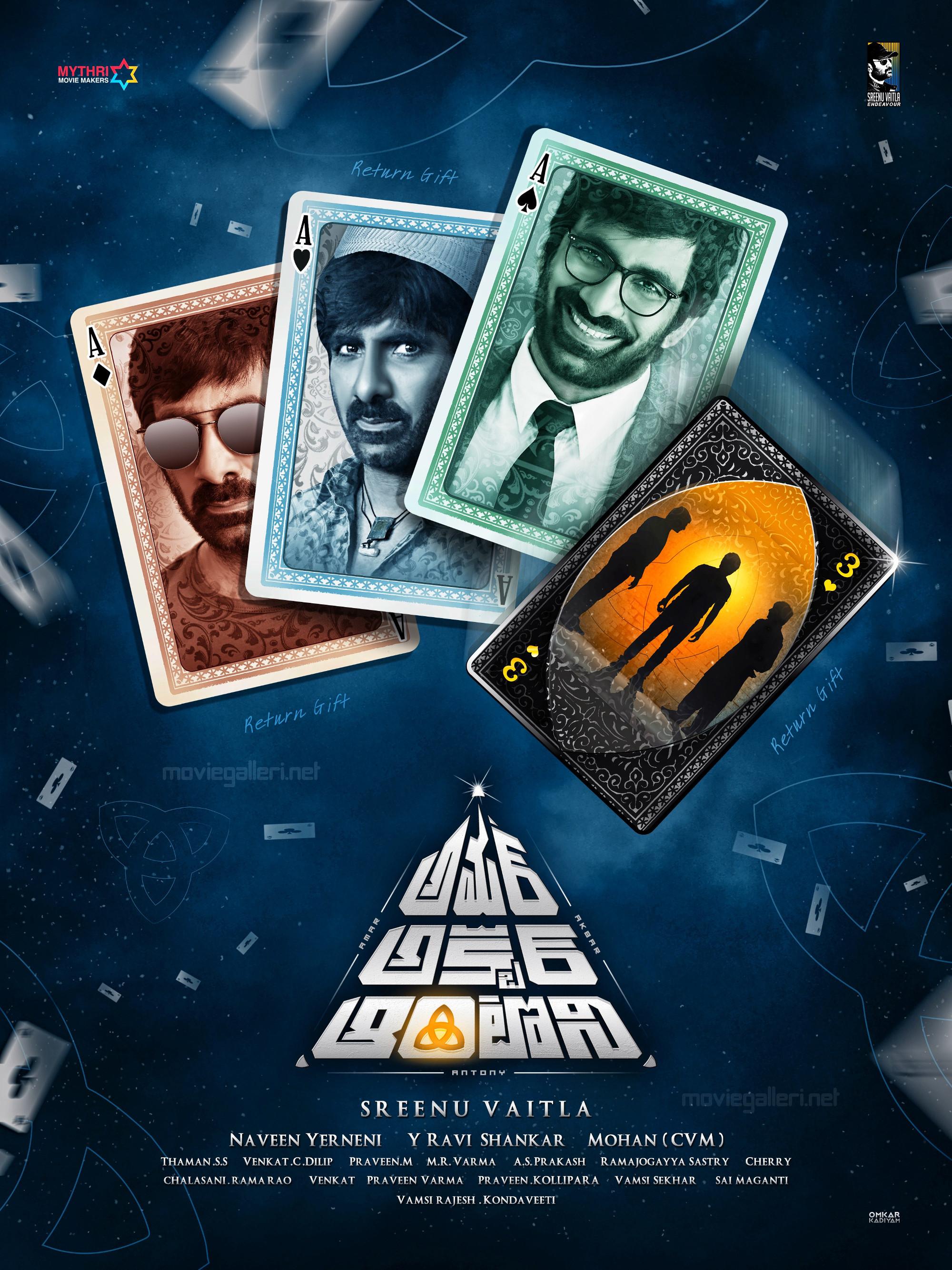 Ravi Teja Amar Akbar Anthony First Look Poster HD