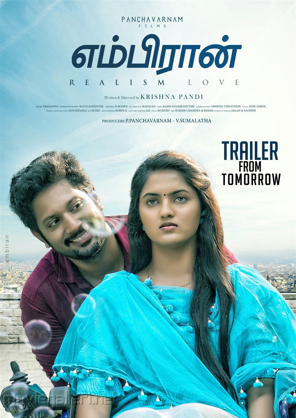 Rejith Menon Radhika Preeti Embiran Movie Scintillating Trailer Tomorrow
