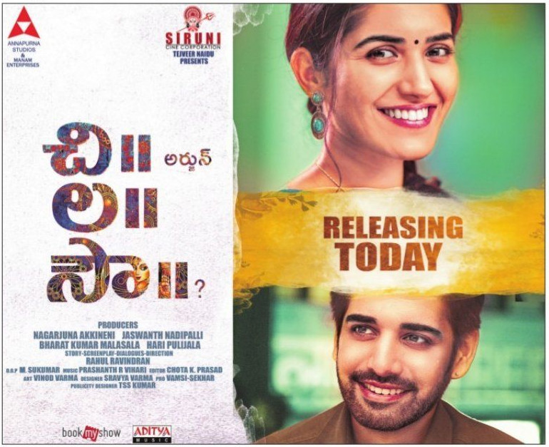 Ruhani Sharma Sushanth Chi La Sow Movie Releasing Today Poster
