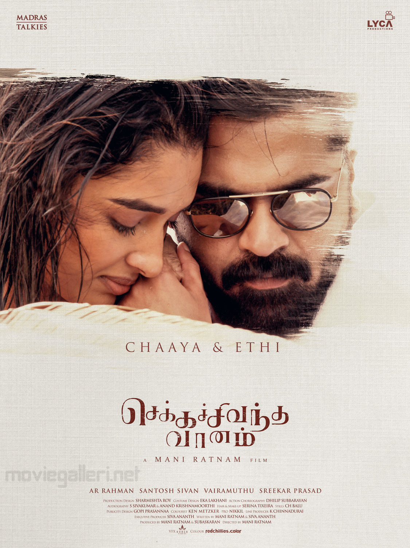 STR, Dayana Erappa as Ethi & Chaaya in Chekka Chivantha Vaanam Movie Poster HD