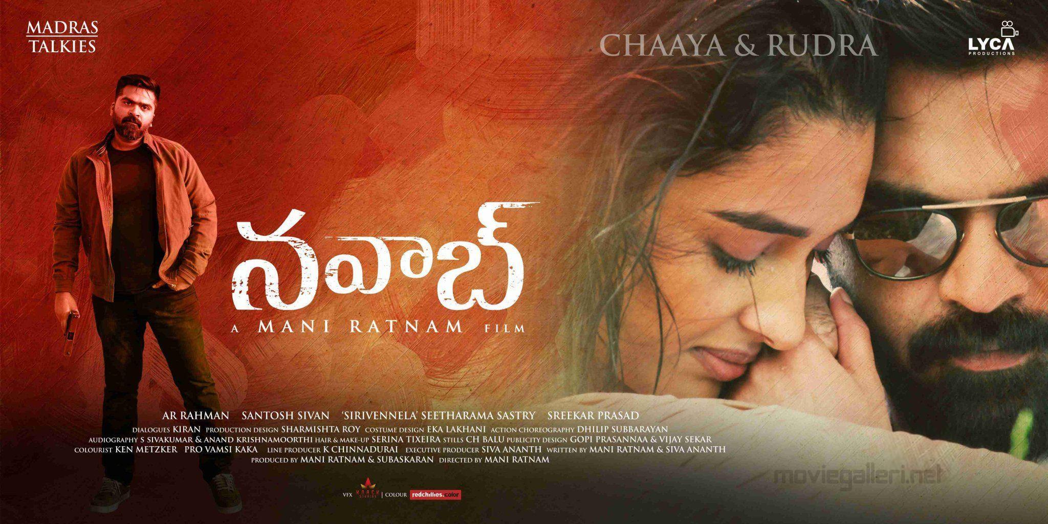 STR, Dayana Erappa in Nawab Movie Poster HD
