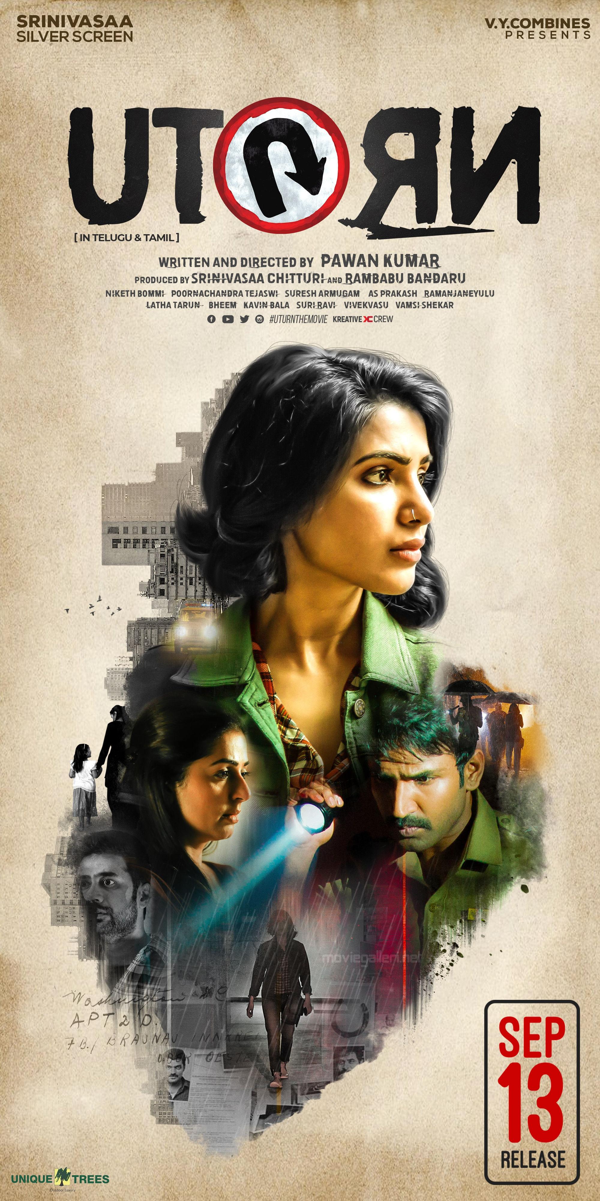 Samantha Bhumika Aadhi U Turn Movie Release Date Sept 13 Poster HD