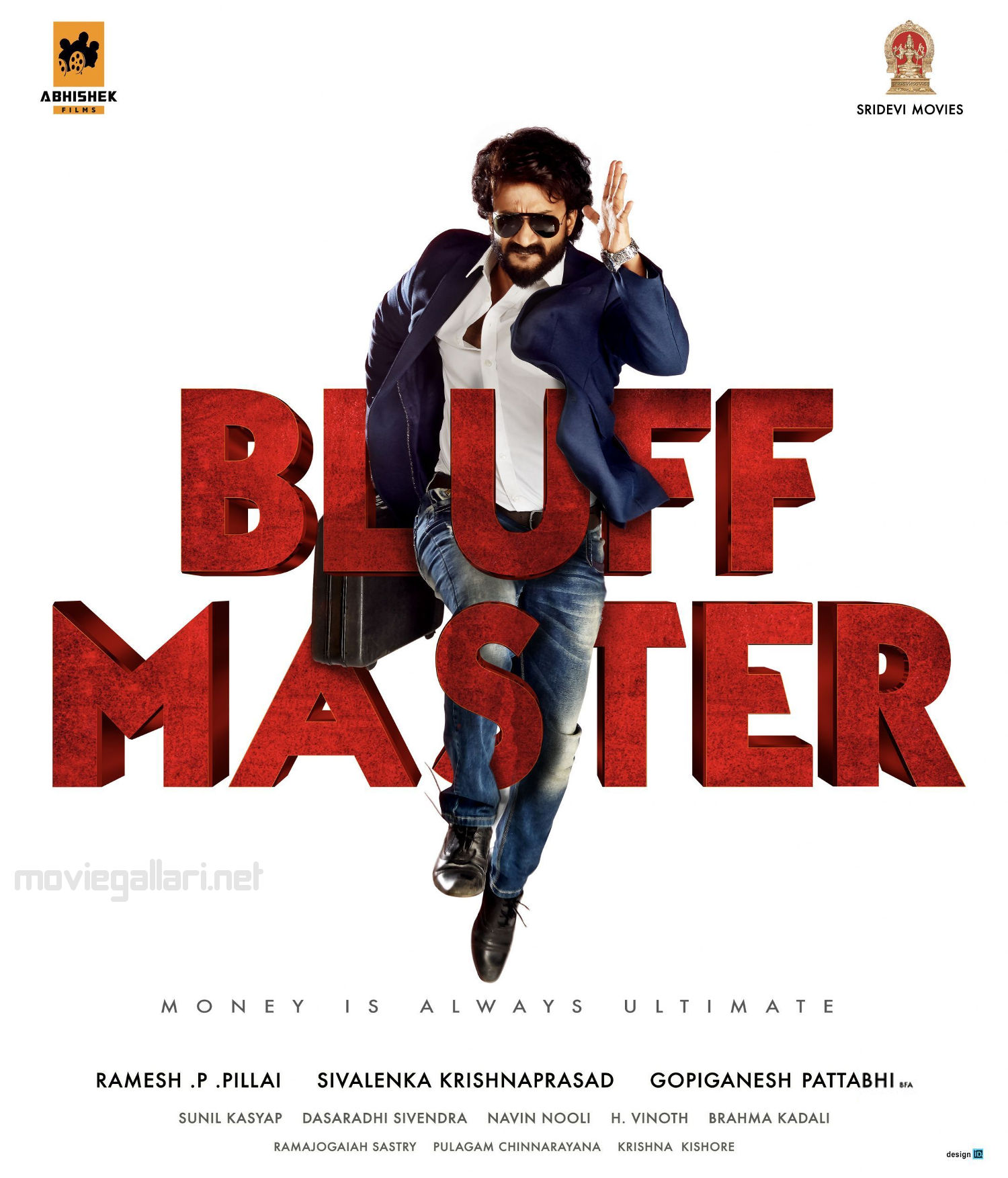 Sathyadev Bluff Master Movie Title Poster HD | New Movie Posters