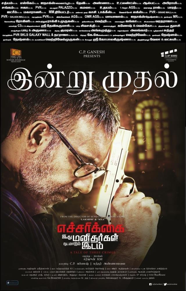 Sathyaraj Echarikkai Idhu Manithargal Nadamadum Idam Movie Release Today Posters