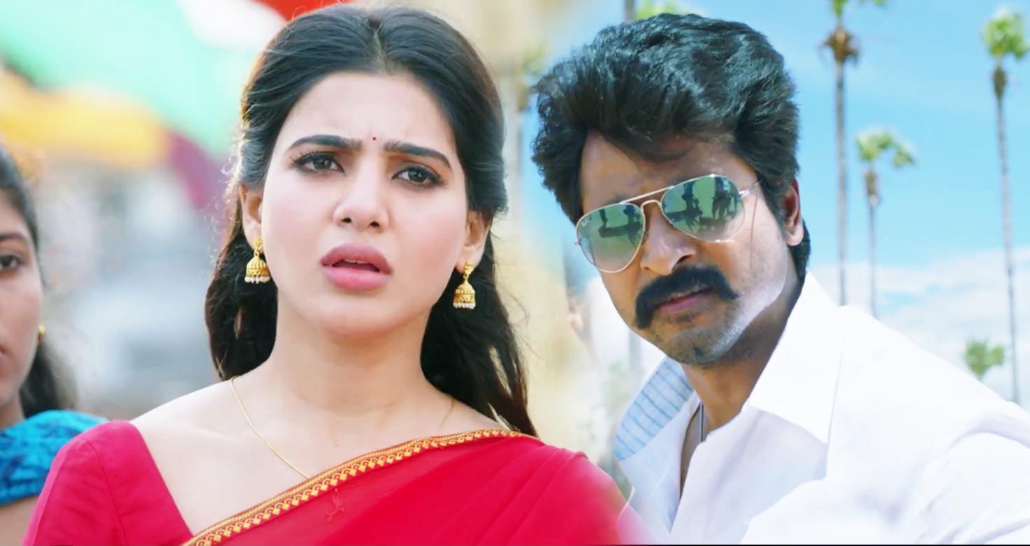 Seema Raja Movie Teaser | Sivakarthikeyan, Samantha | New Movie Posters