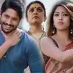 Shailaja Reddy Alludu Teaser
