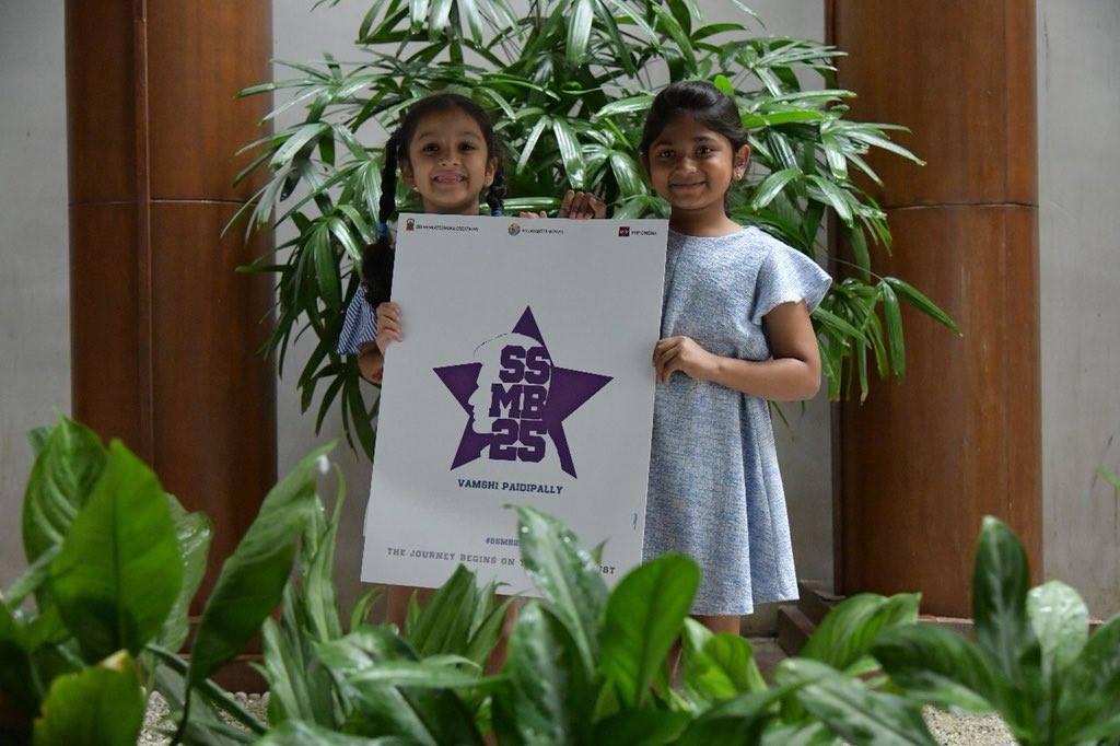 Sitara and Aadya Launched SSMB25 Emblem