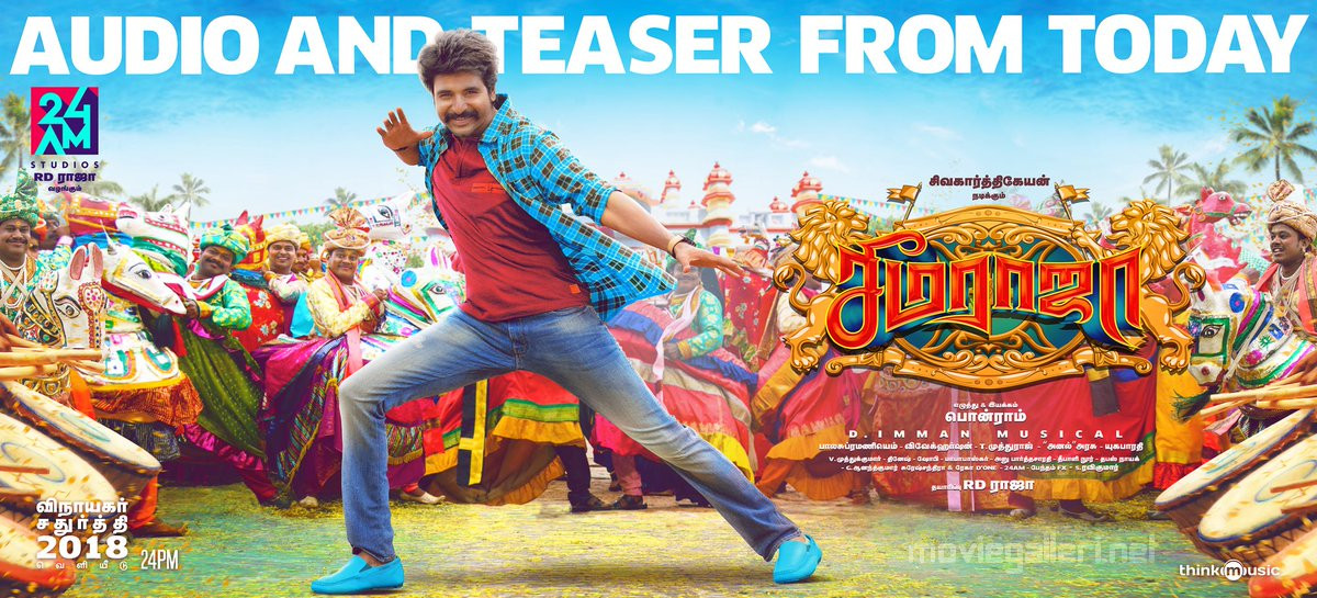 Sivakarthikeyan SeemaRaja Audio Teaser from Today Poster