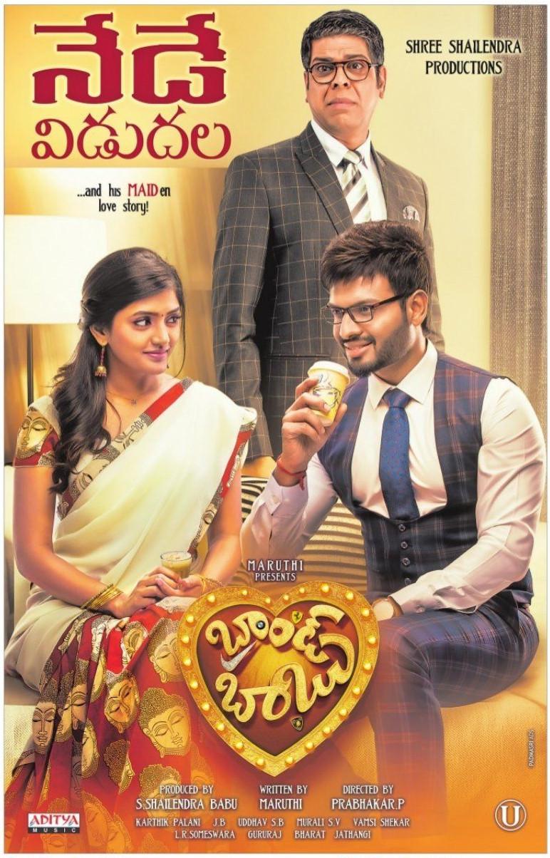 Sumanth Shailendra Eesh Rebba Murali Sharma Brand Babu Movie Release Today Posters
