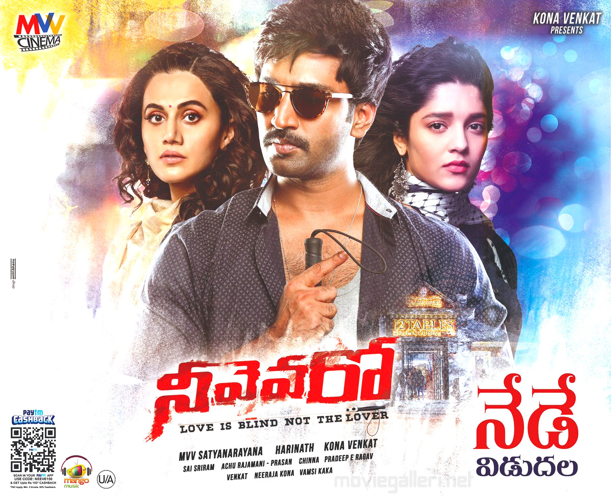 Taapsee Aadhi Ritika Singh Neevevaro Movie Release Today Posters