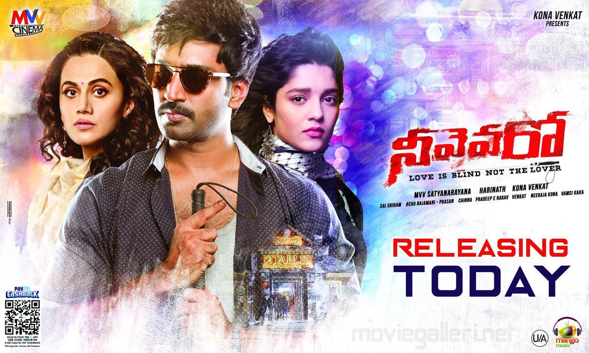Taapsee Aadhi Ritika Singh Neevevaro Movie Releasing Today Posters