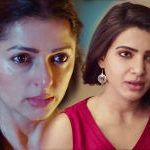 Samantha UTurn Movie Trailer