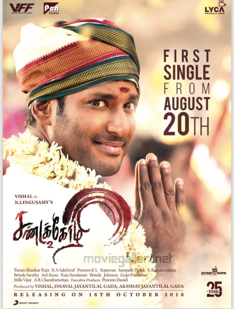 Vishal Sandakozhi 2 first single track release posters