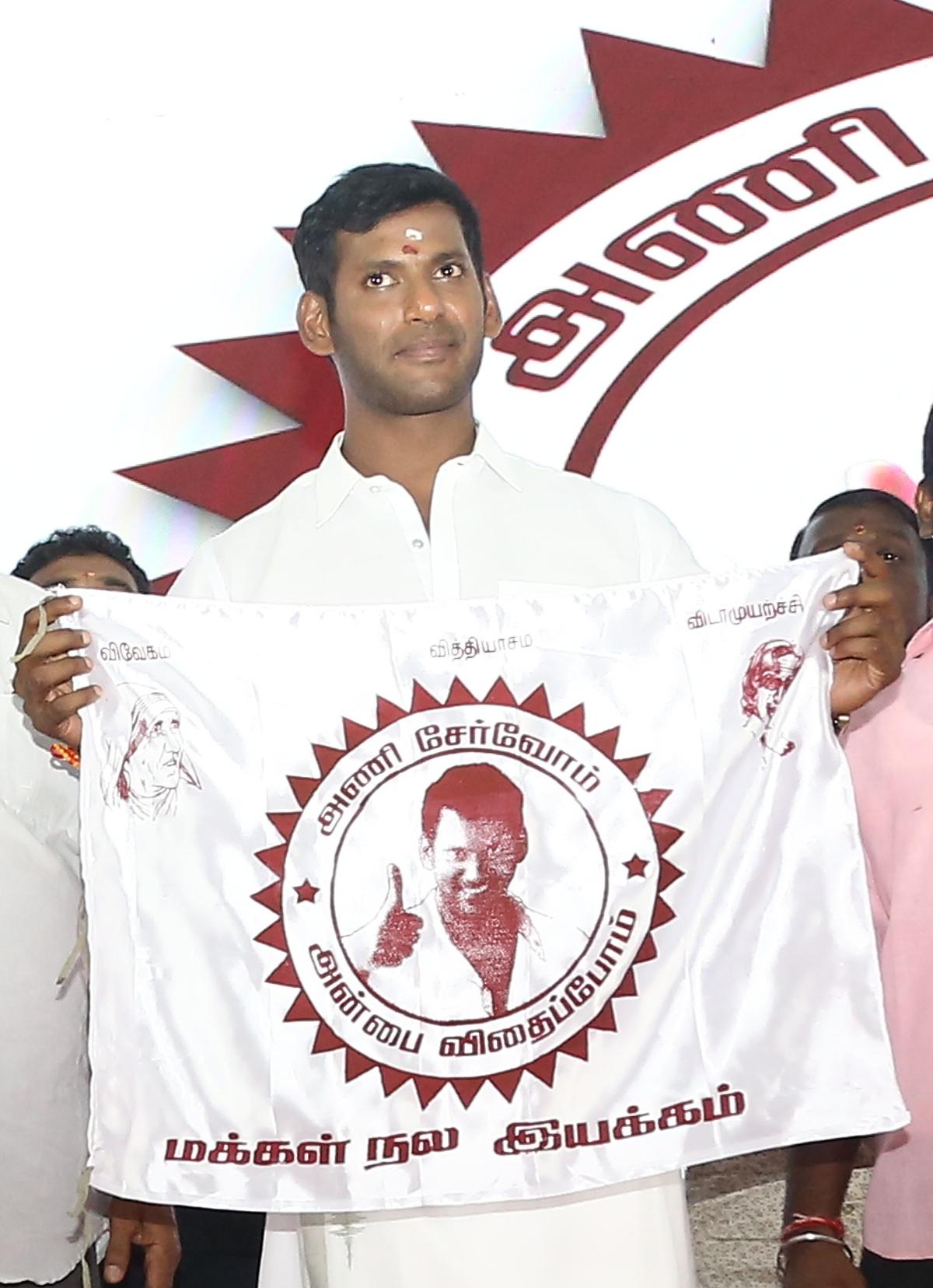 Vishal's big political move Makkal Nala Iyakkam