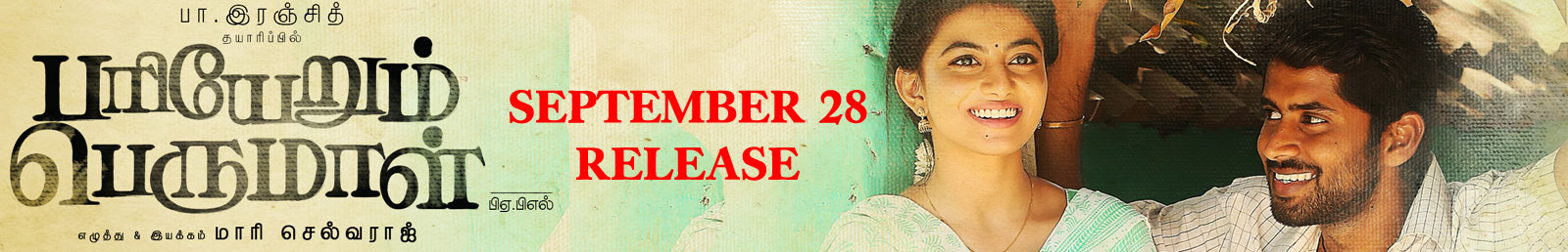 Pariyerum Perumal from 28th Sep