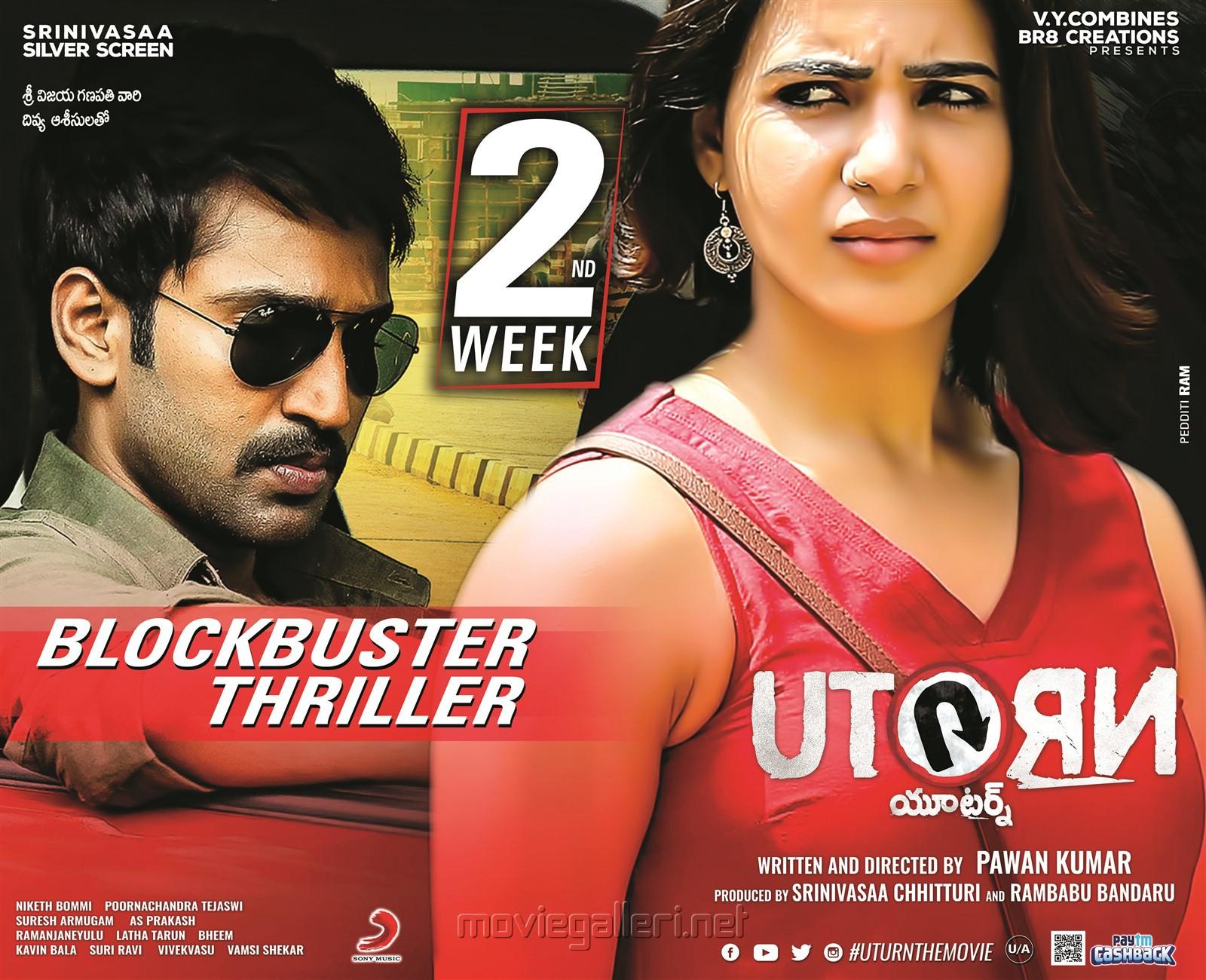 Aadhi Pinisetty, Samantha Akkineni in U Turn Movie 2nd Week Posters HD