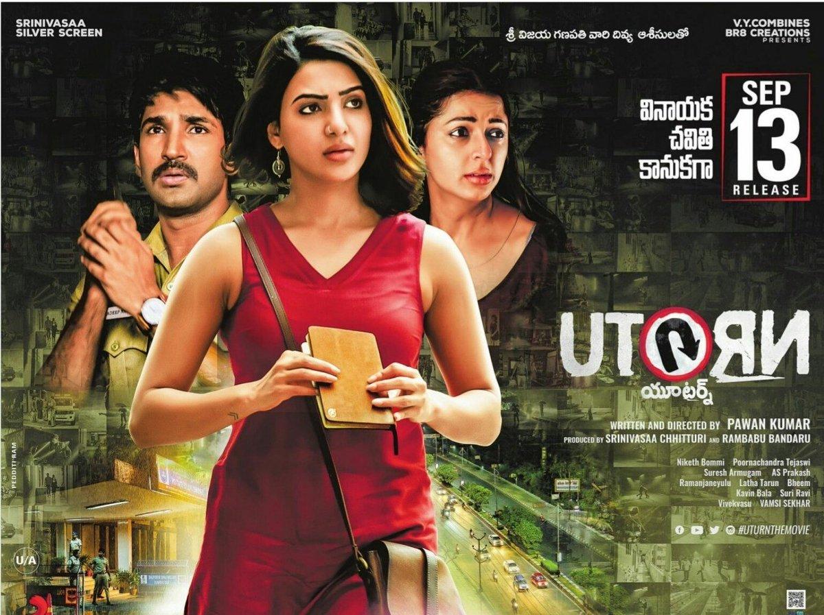 Aadhi, Samantha, Bhumika Chawla in U Turn Movie Release Date Sept 13 Poster