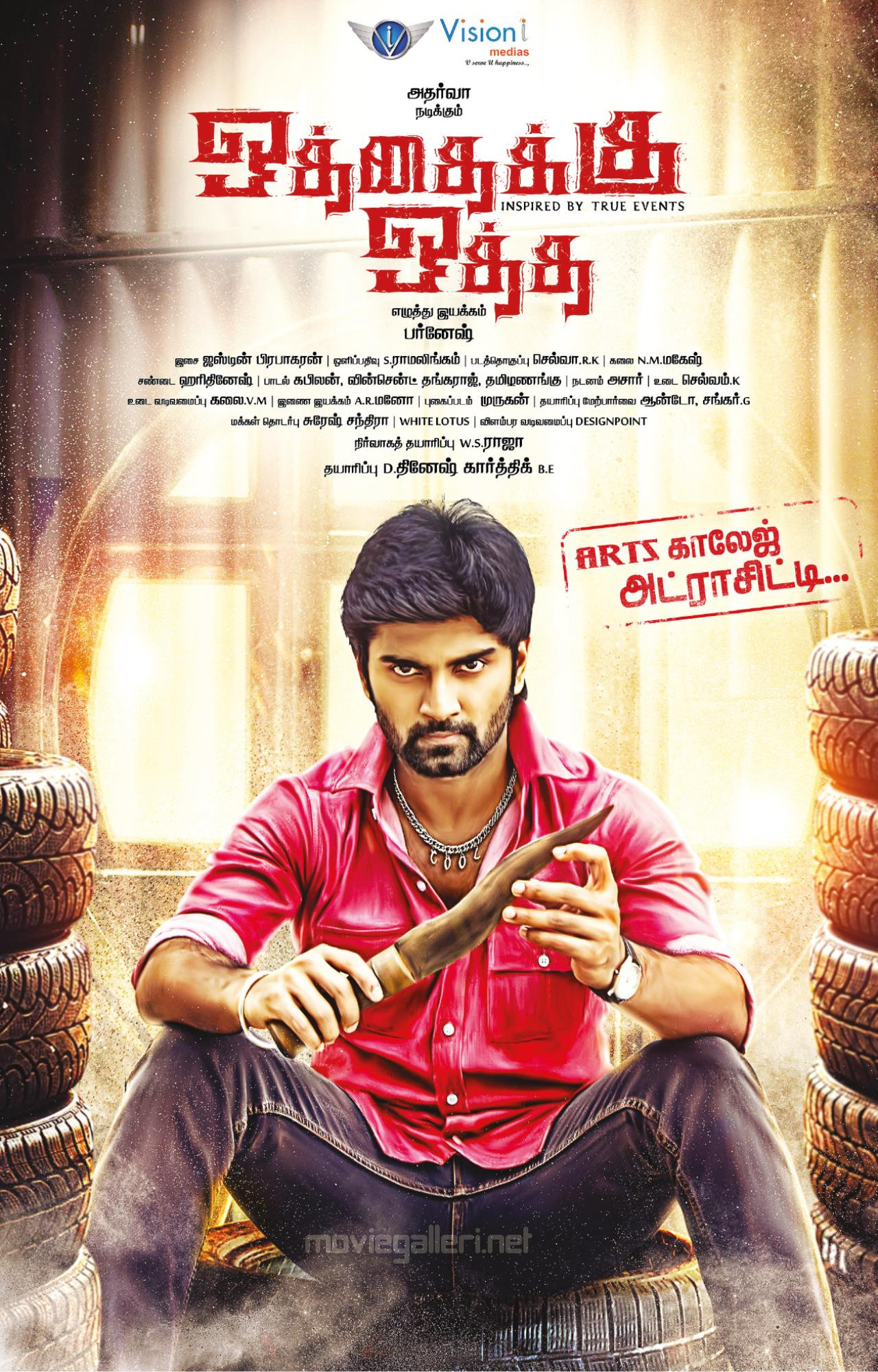 Actor Atharvaa Otthaiku Ottha Movie First Look Poster HD