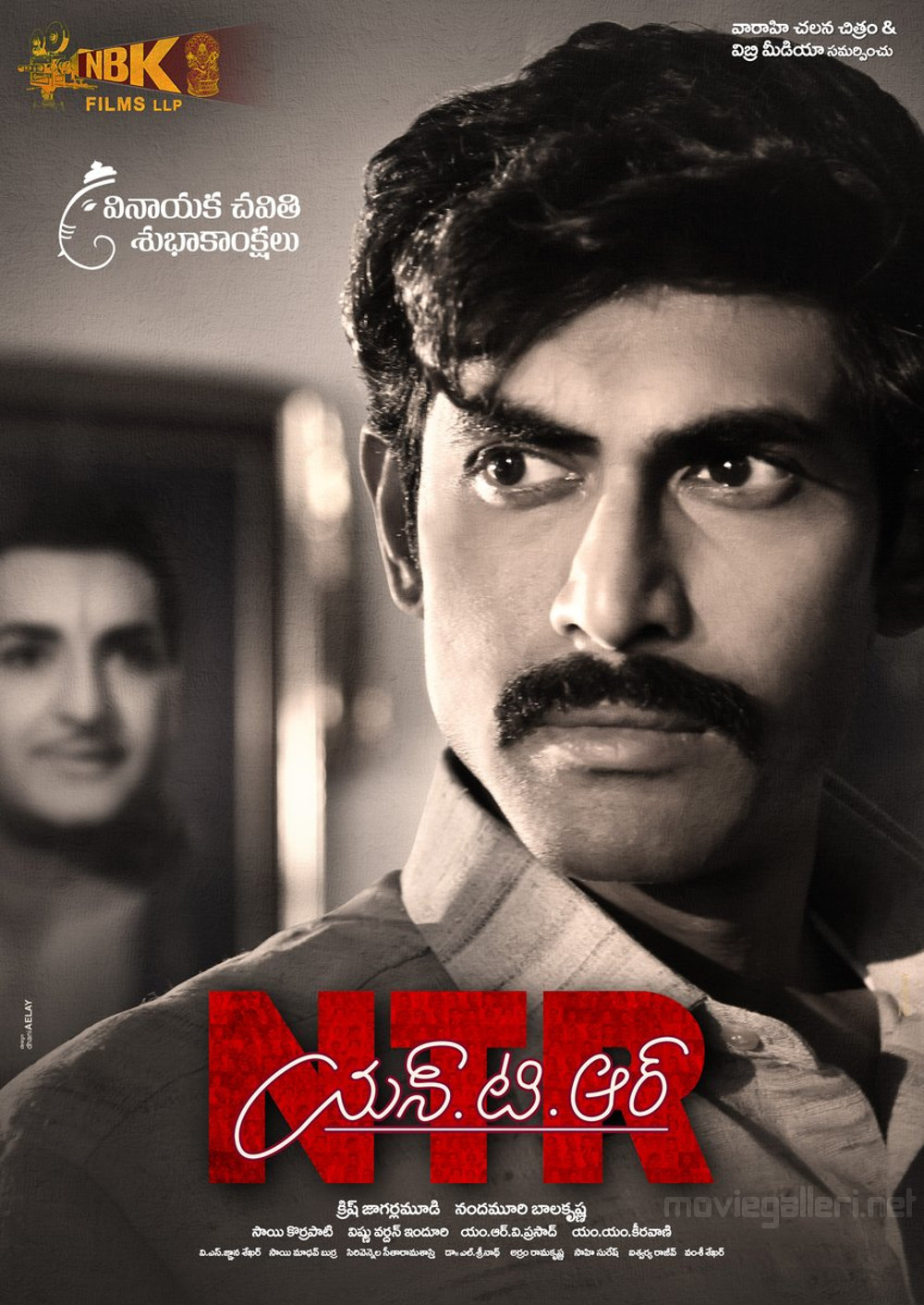 Actor Rana Daggubati as Nara Chandrababu Naidu from NTR Biopic Movie Poster HD
