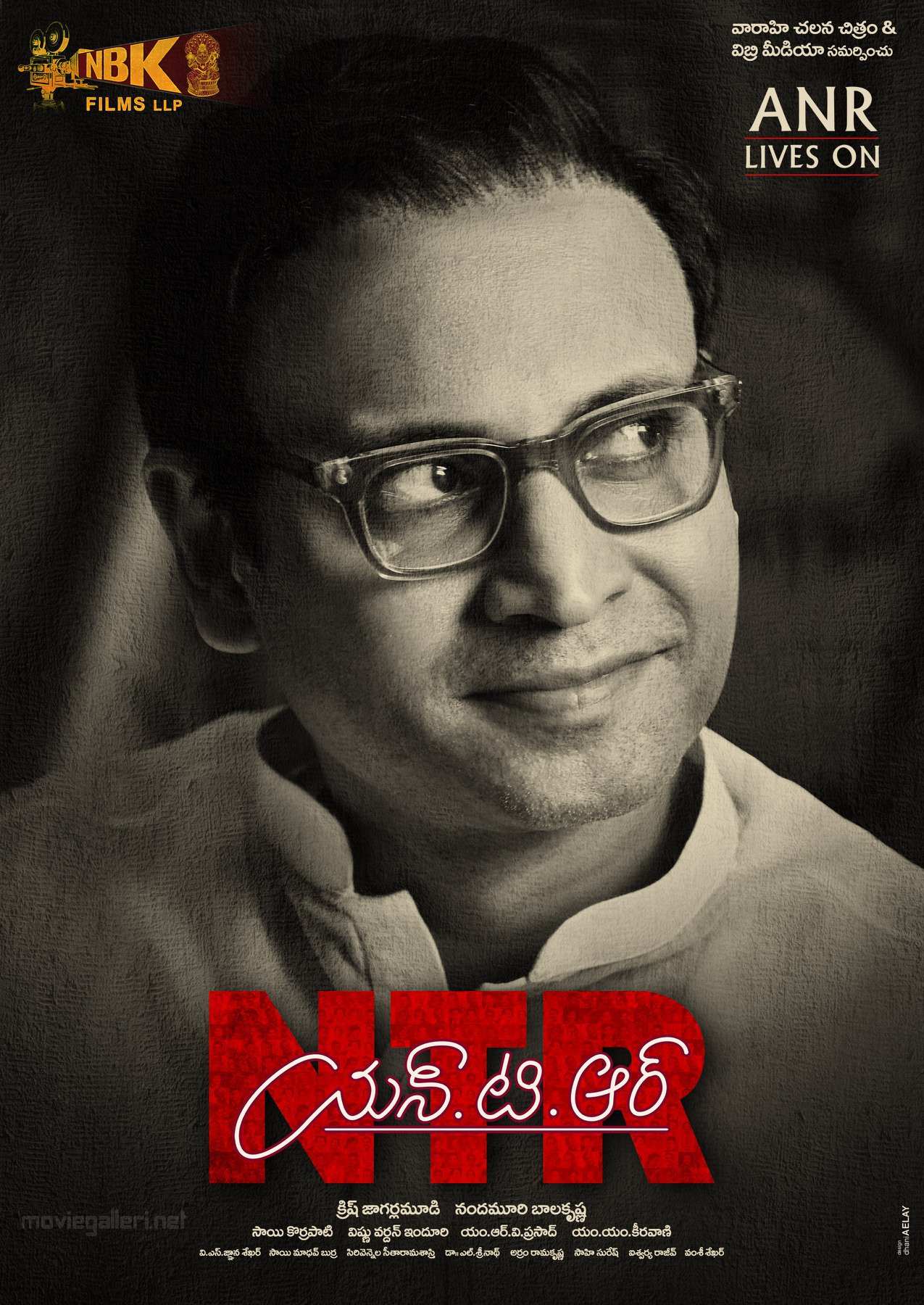 Actor Sumanth as ANR in NTR Biopic Poster HD