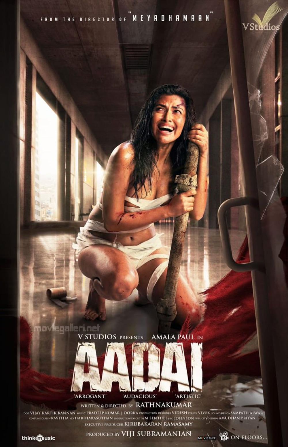 Actress Amala Paul Aadai First Look Poster HD