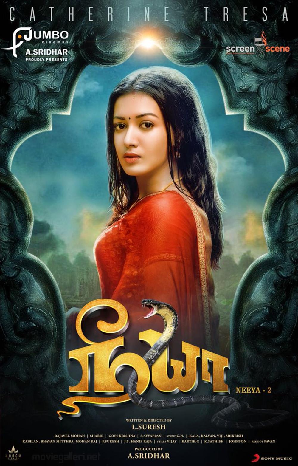 Actress Catherine Tresa Neeya 2 Movie First Look Poster