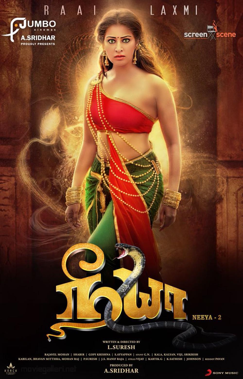 Actress Raai Laxmi Neeya 2 Movie First Look Poster