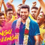 Adanga Maru Aangu Vaangu Lyric Video