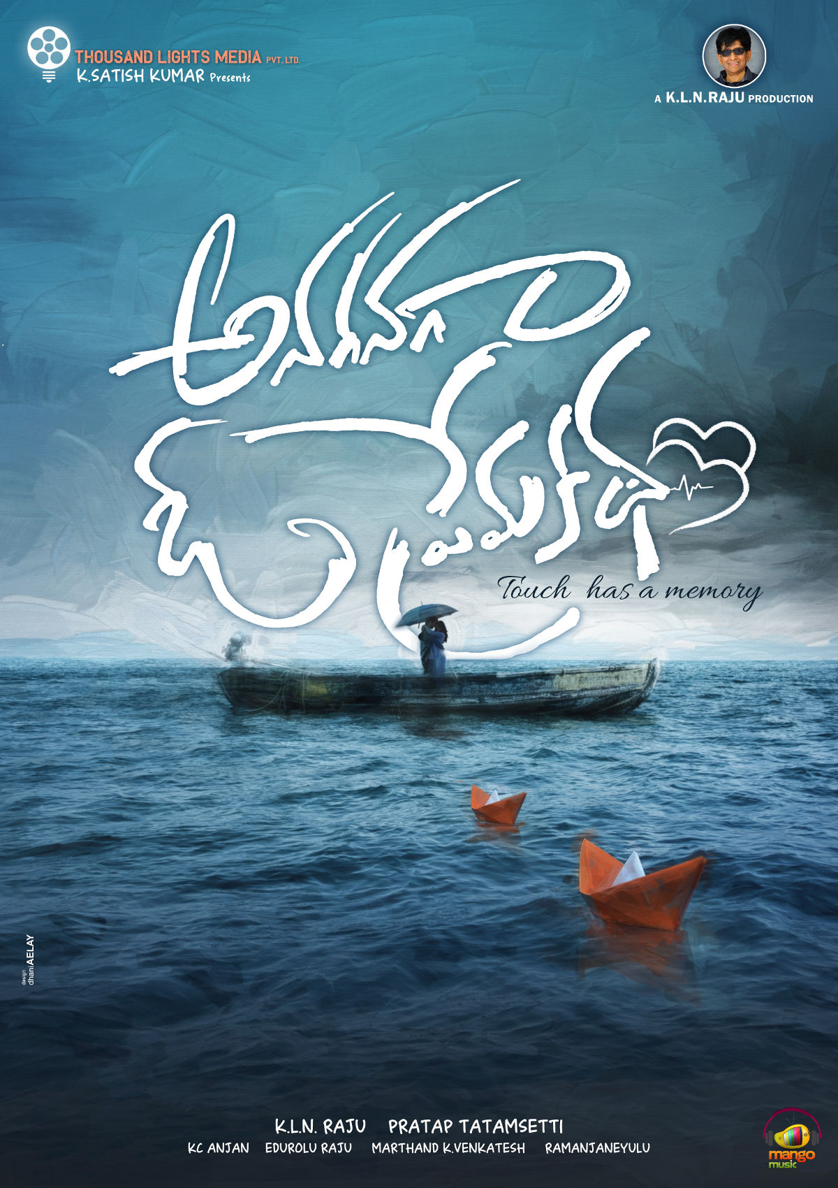 'Anaganaga o prema kadha' film First look