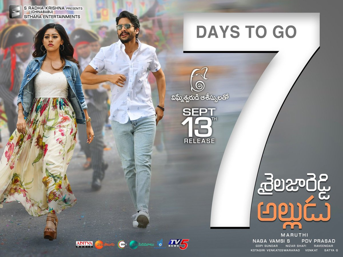 Anu Emmanuel, Naga Chaitanya in Shailaja Reddy Alludu Movie 7 Days to Go Poster