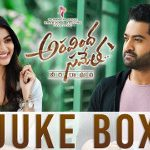 Aravindha Sametha Audio Songs Jukebox